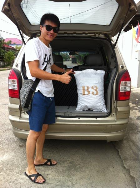 2012-10-15 11.58.24 พี่เบน
