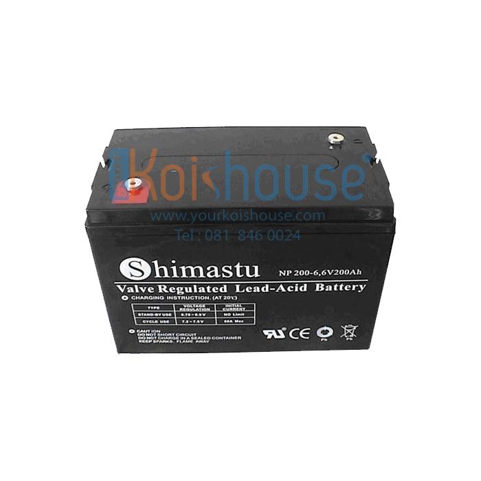 Battery Shimastu