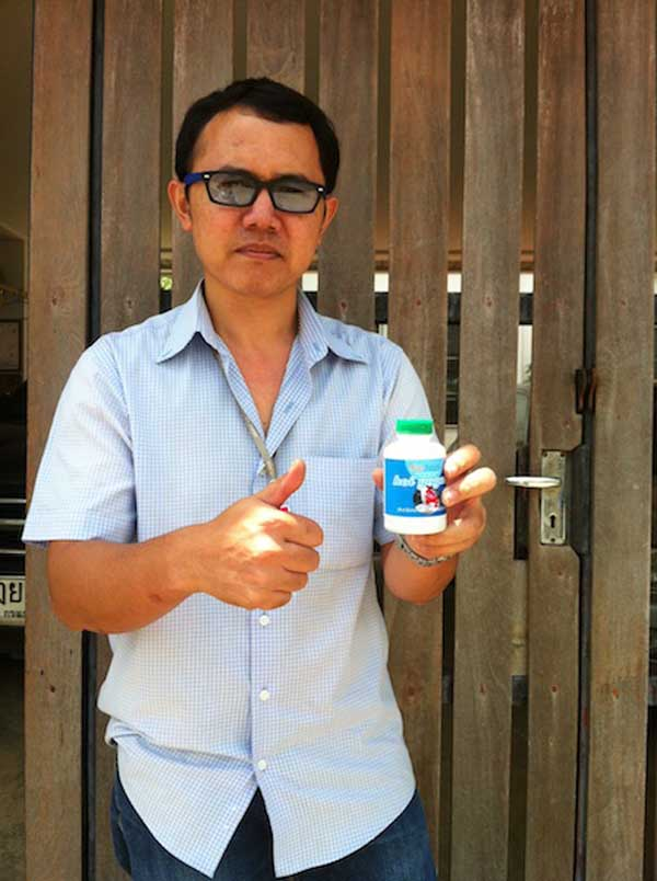 2012-08-11 13.00.48 พี่นัท