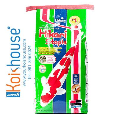 Hikari - Hikari Staple - large pellet 5kg YKH