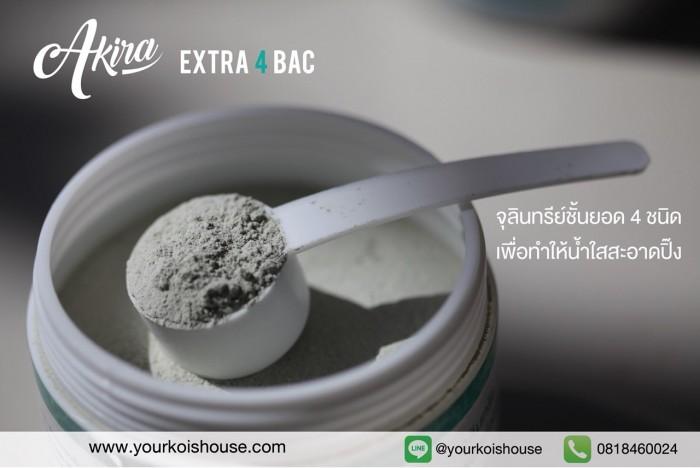จุลินทรีย์ extra4bac